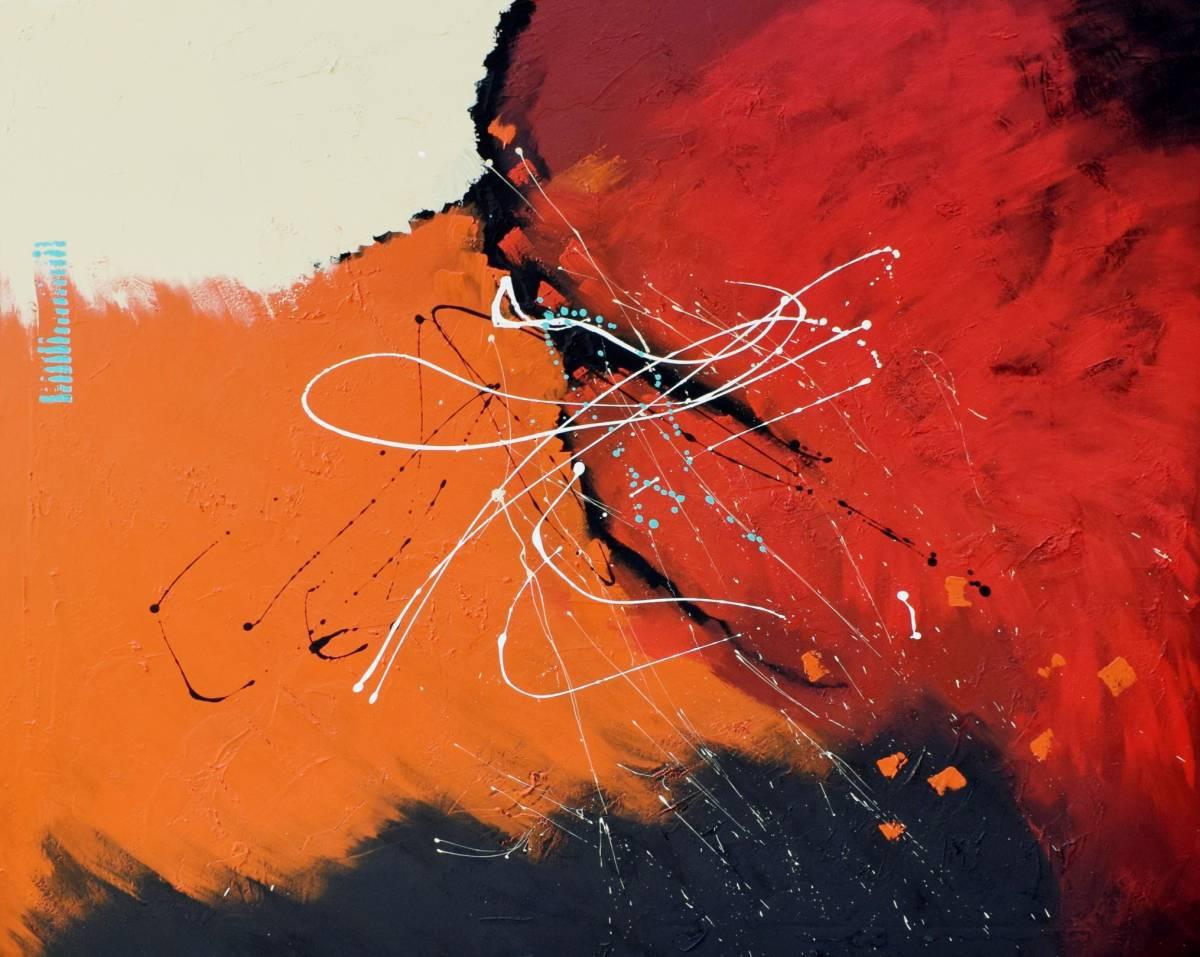 'Abstrakt Nr.2025' von Peggy Liebenow
