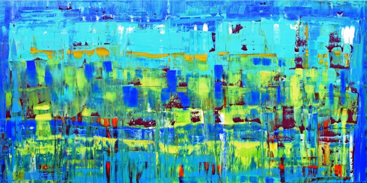 'Abstrakt Nr.1330' von  Peggy Liebenow