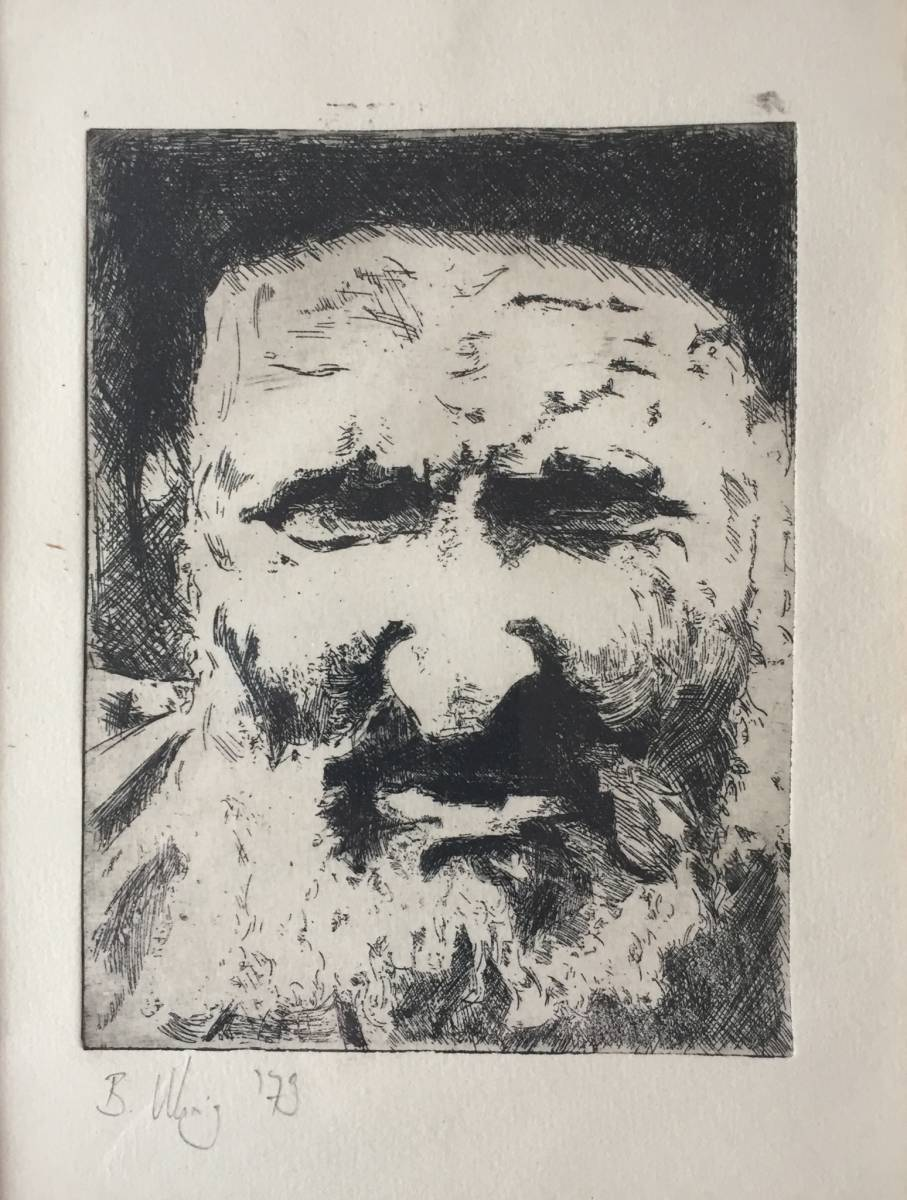 'Kreis aus dem Kaukasus' von Bernardo