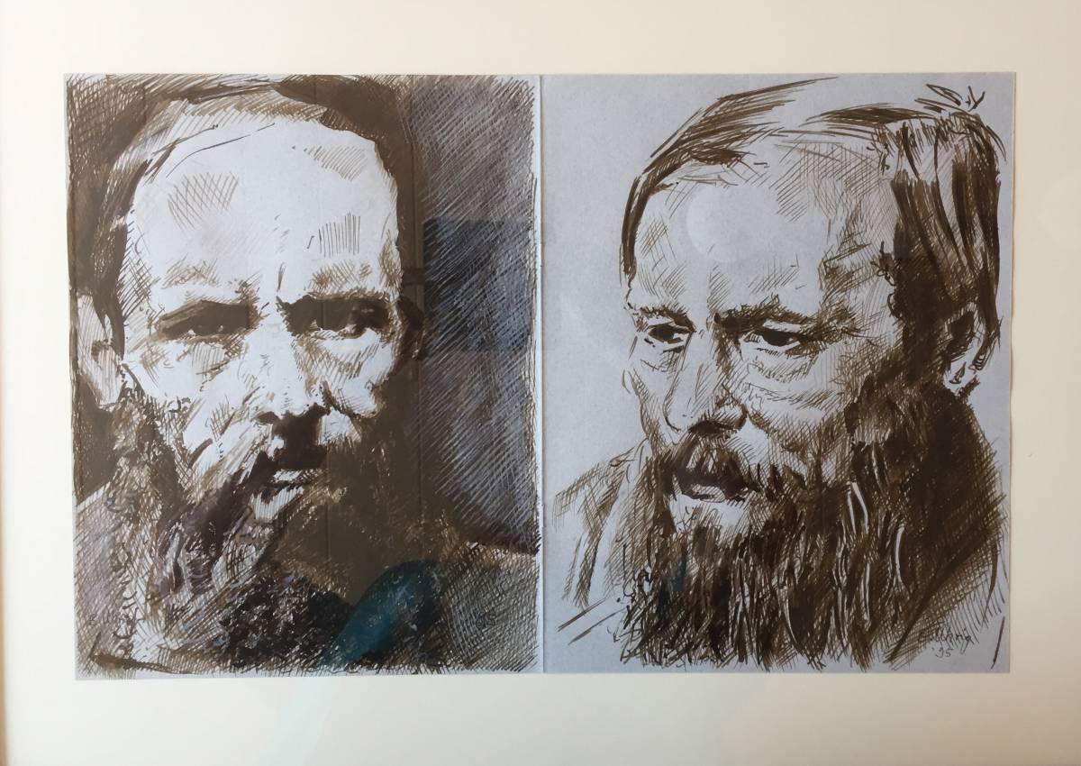 'F. M. Dostojewski' von  Bernardo