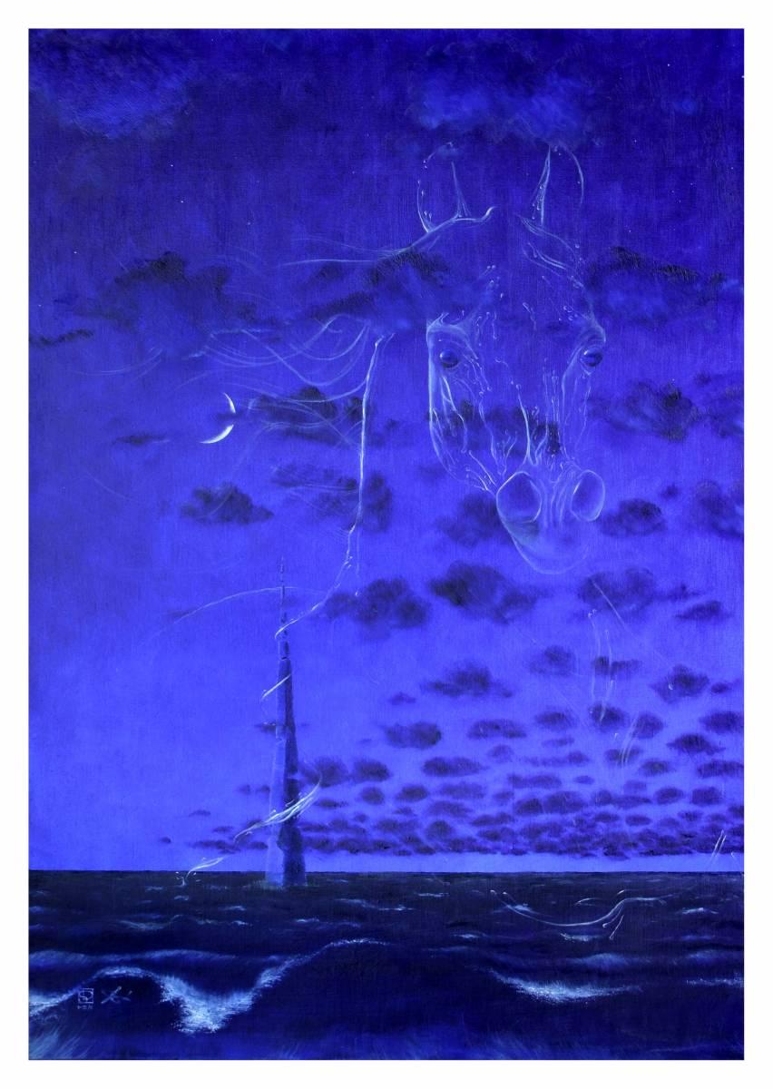 'THE NIGHT OF DESIRE II' von MUSICA Daisuke Schneider