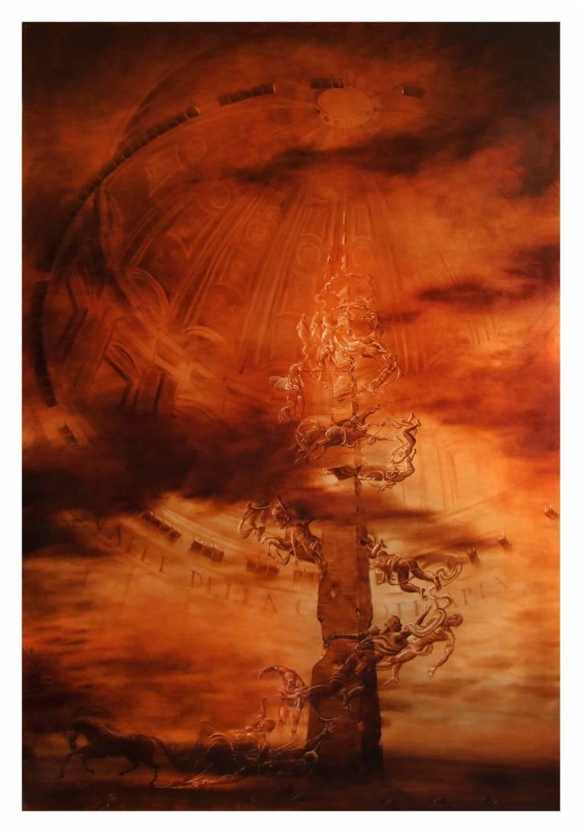 'THE VALLEY OF CHEMOTHERAPHY' von  ansehen