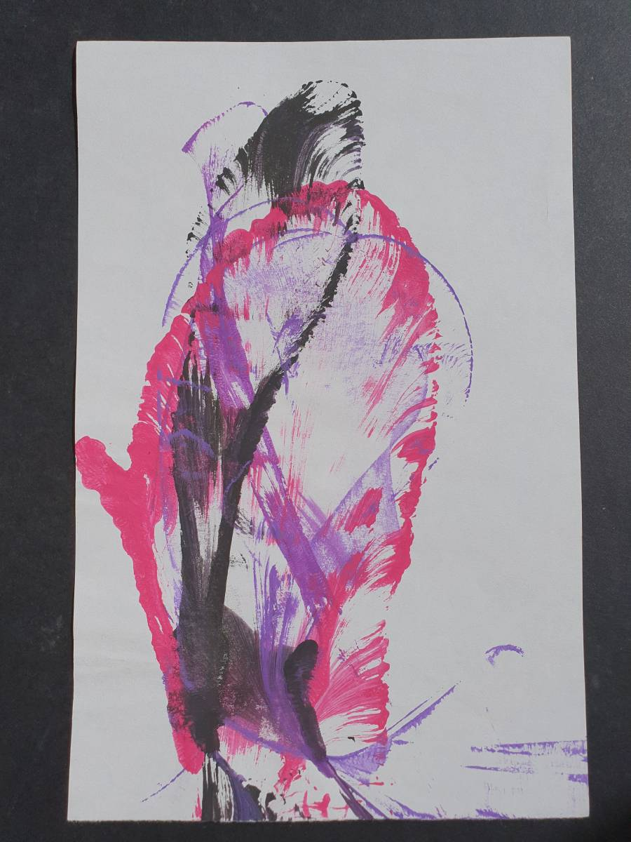 Black pink Purple