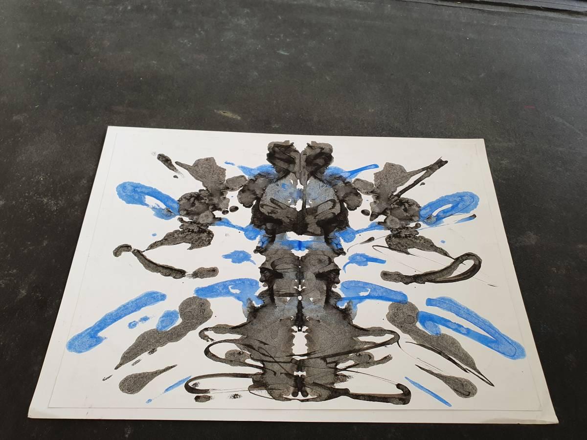 'Refection' von  ARTisticaEventsAndMore