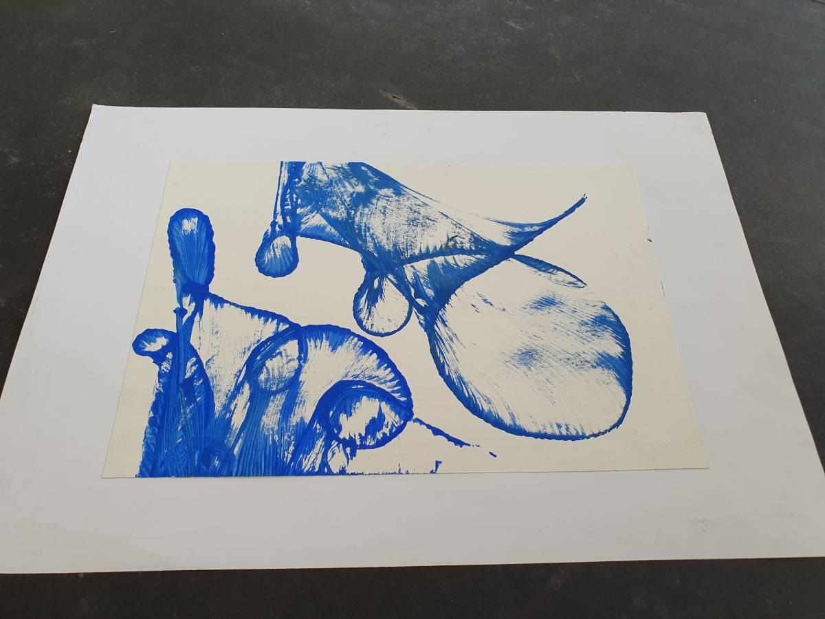 'Waterpipes' von  Duale Kunst
