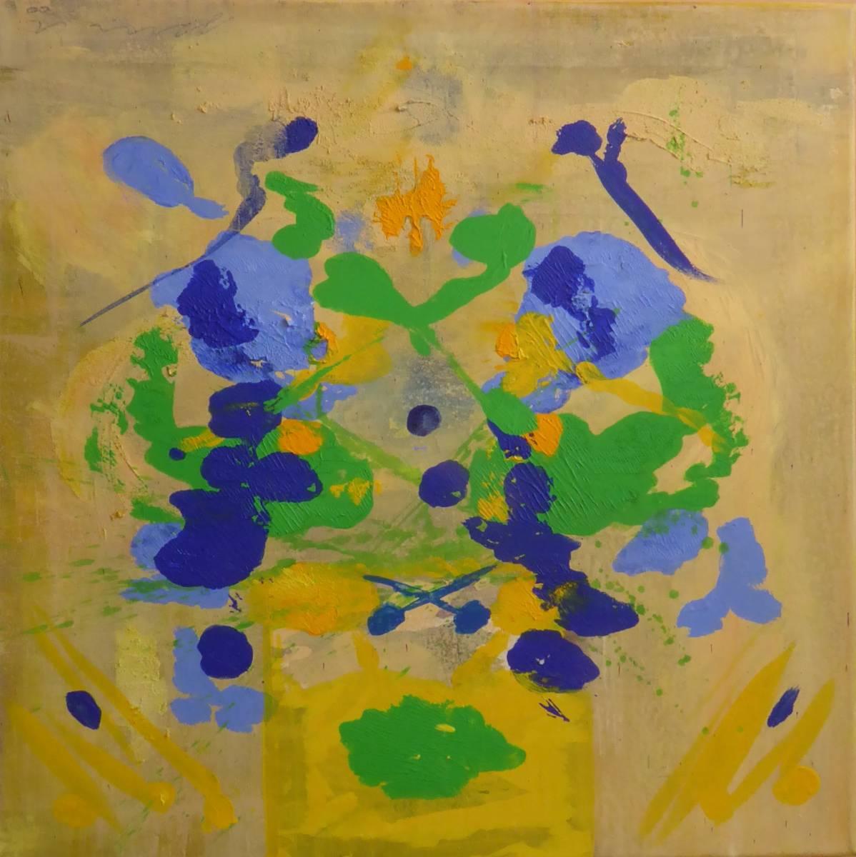 'ohne Titel' von Jacqueline Schmid