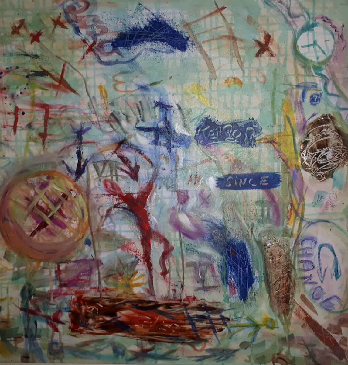 'Time to Change' von  EstherHadassaKlein