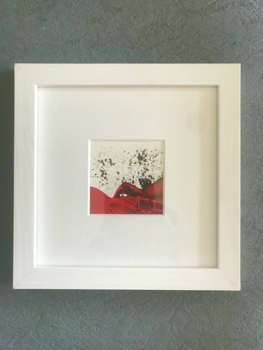 'Vulkan' von Wenger Carmen