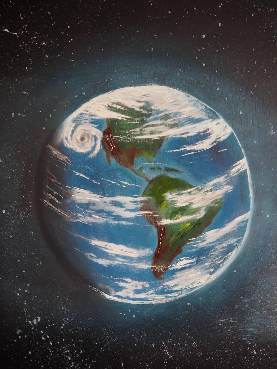 'Planet Erde' von Hardy