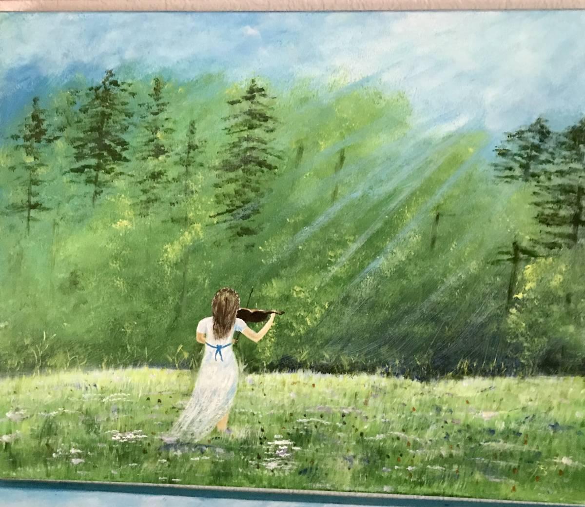 'Eine schöne Melodie' von  Tatjana