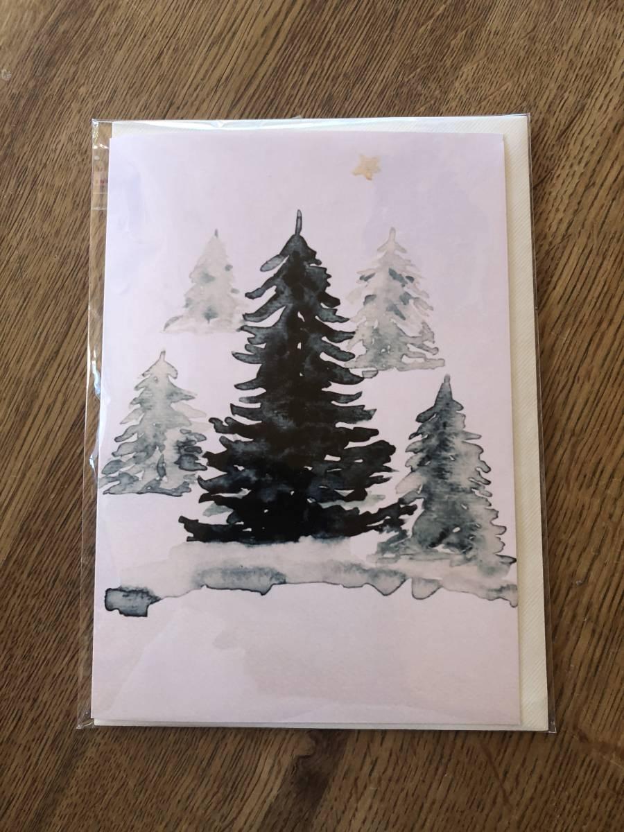 'Kunstkarte Weihnachtskarte Wintermotive' von  Anja Napiany