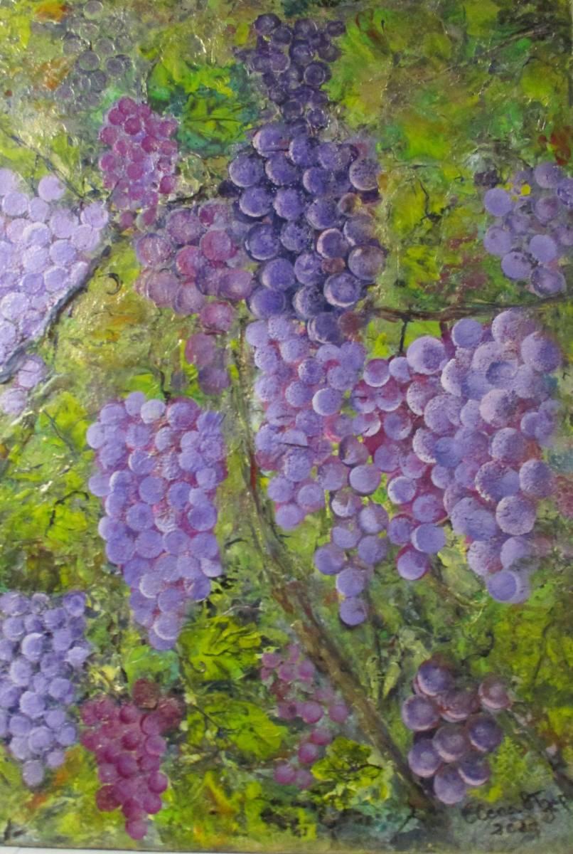 'Trauben' von  Elena Etzel
