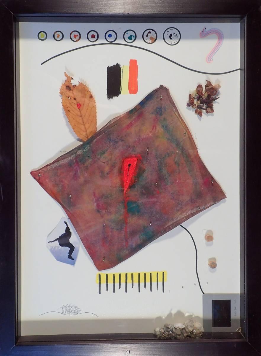 'Ich bin, was ich bin' von Erwin Bruegger