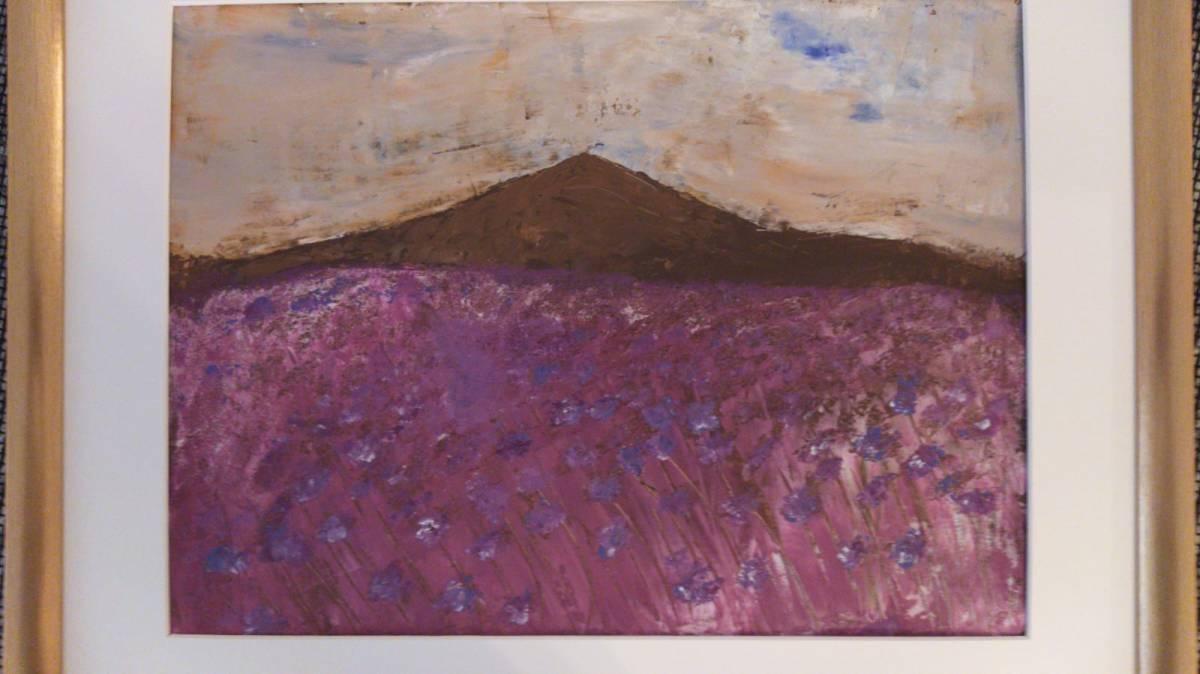 'Lavendelmeer am Hausberg' von LSL