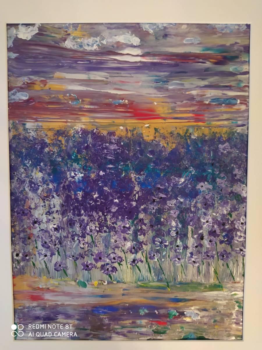 'Der duftende Sonnenuntergang' von  LSL