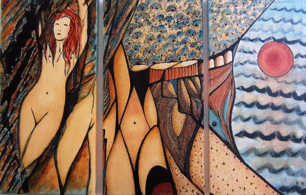 'Kreta (2)' von Holm