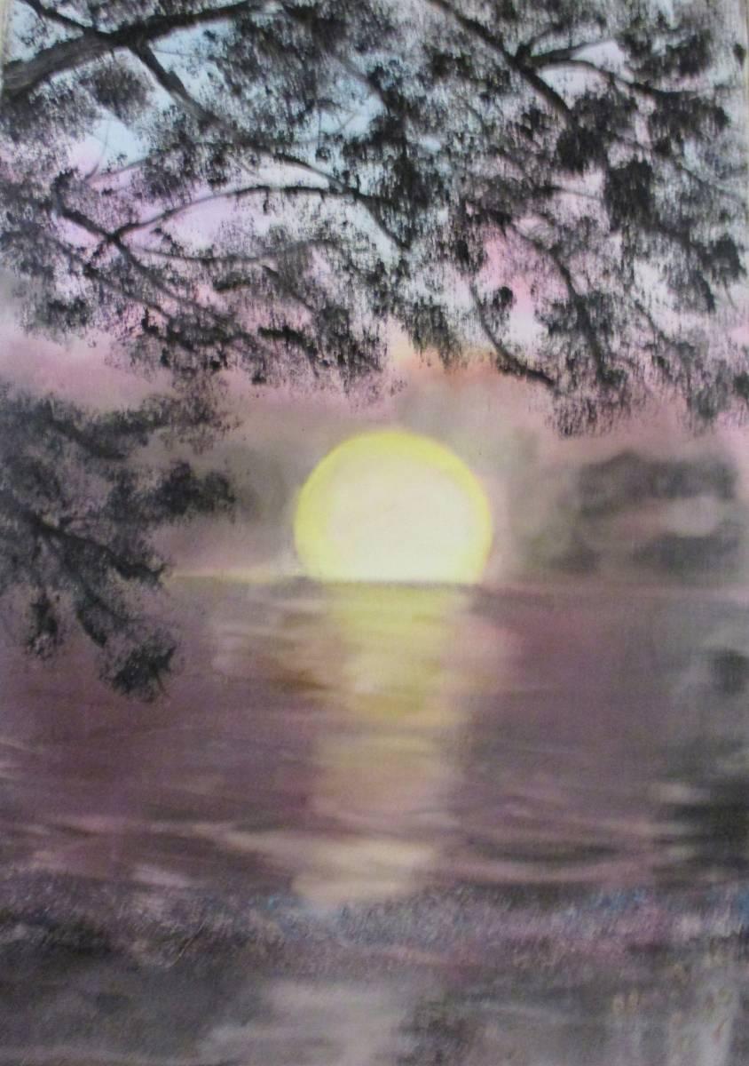 Abend Sonne