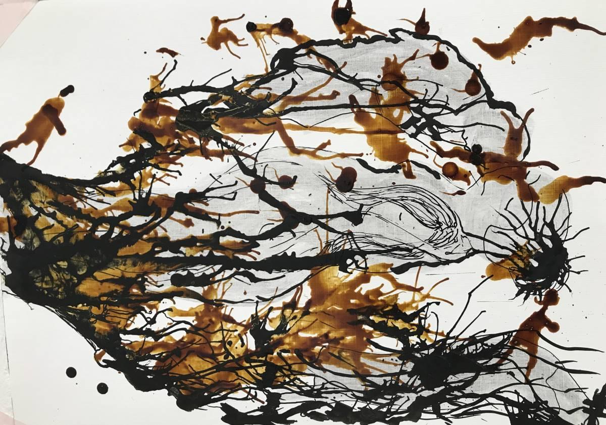 'Fegefeuer' von  Susanne Binder