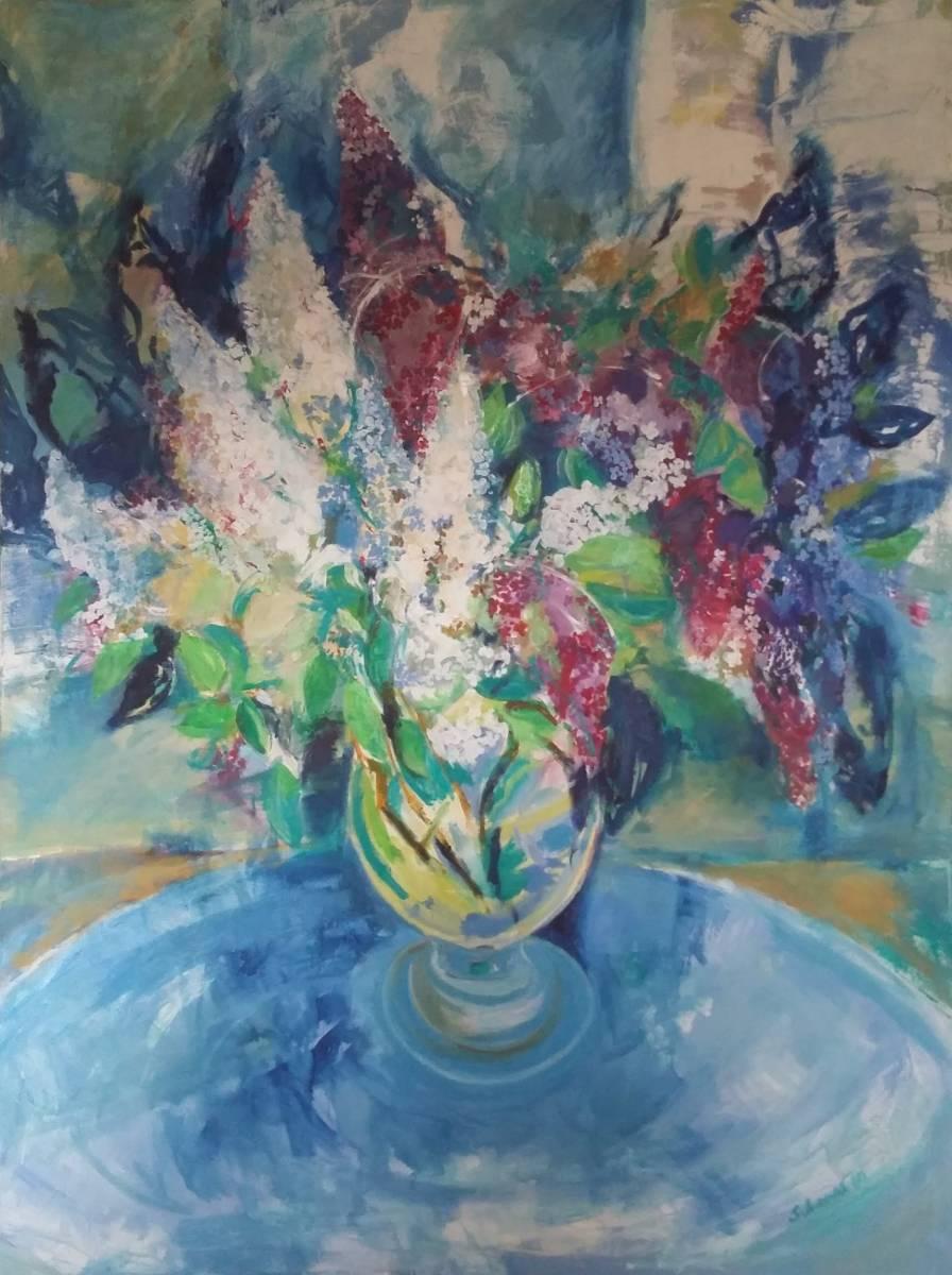 'Flieder' von  Sigrid Schauer