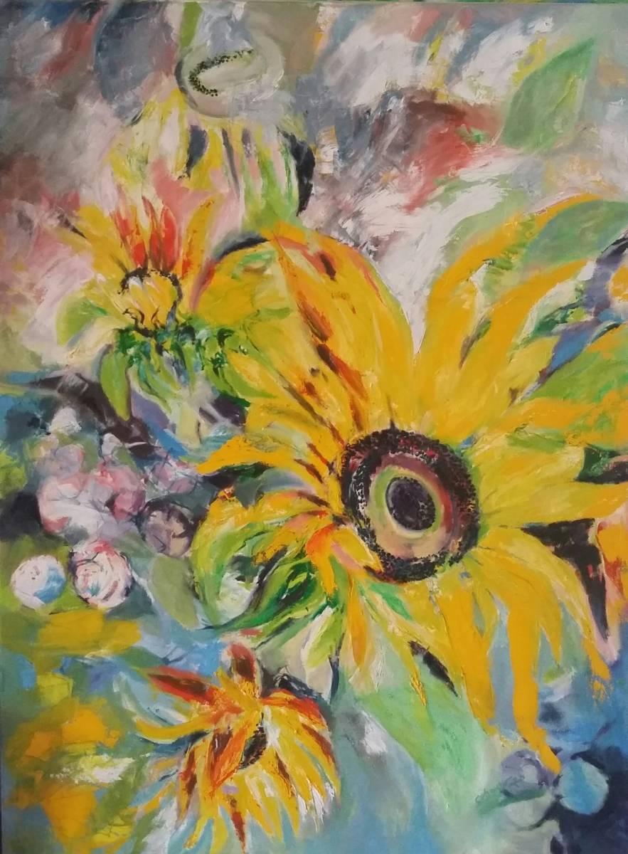 'Sonnenblume' von  Sigrid Schauer