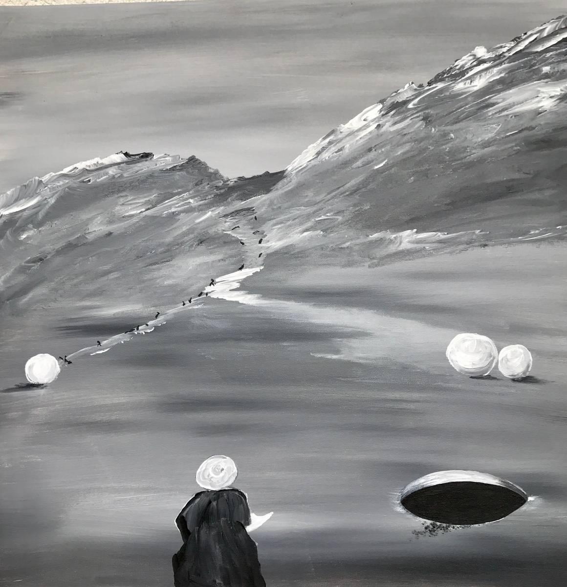 'abwärts' von  Susanne Binder
