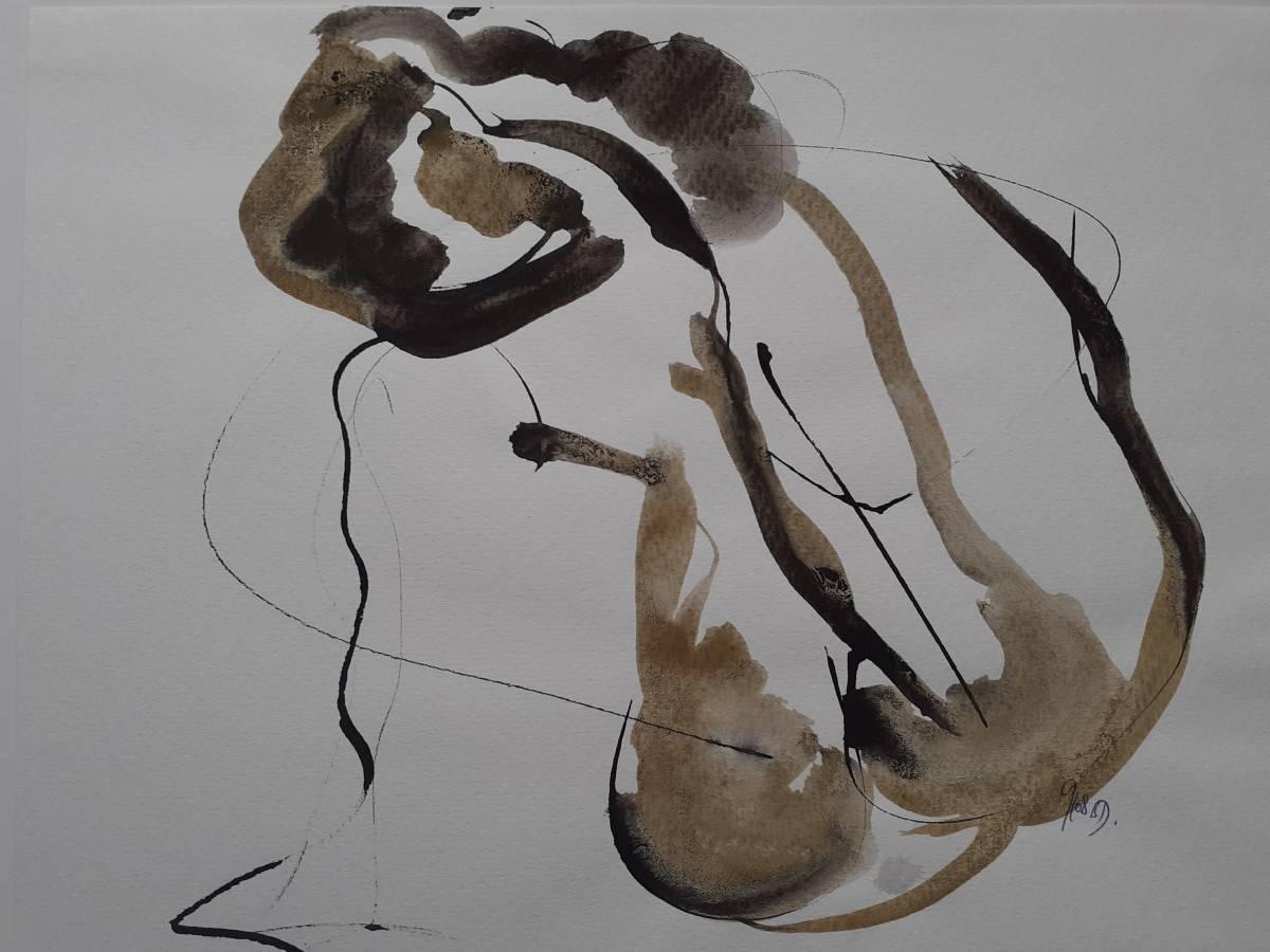 'Körper' von  Kunstfreund