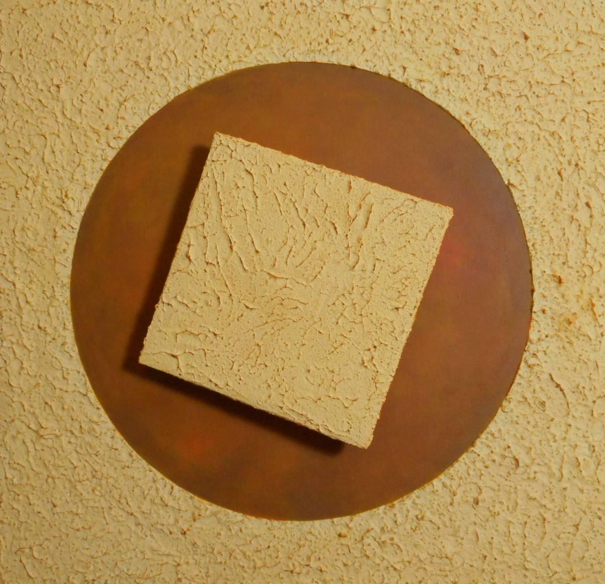 'schwebendes Quadrat' von Ri Chi