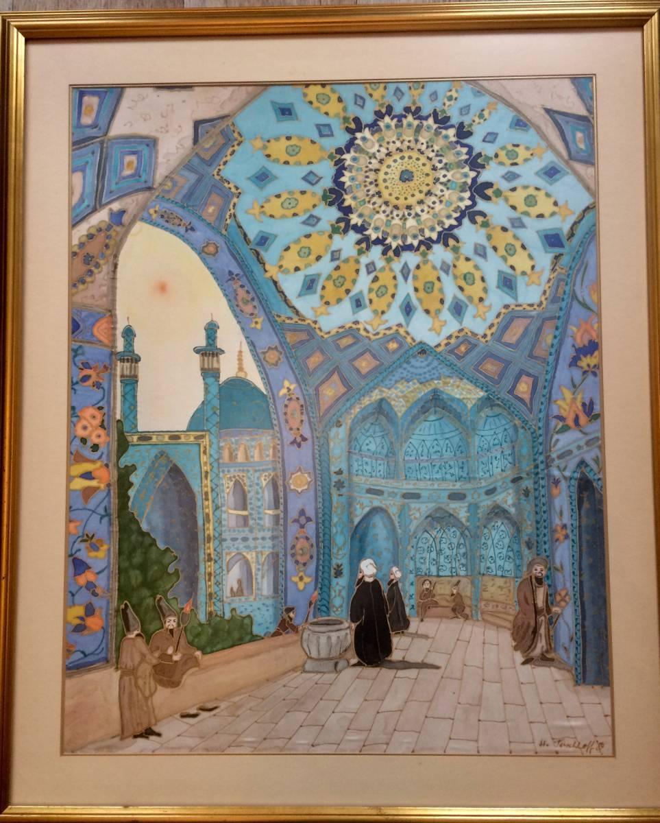 'SEIDENMALEREI - gerahmt KORANSCHULE ISFAHAN Persien' von  Heidemarie Tuschhoff