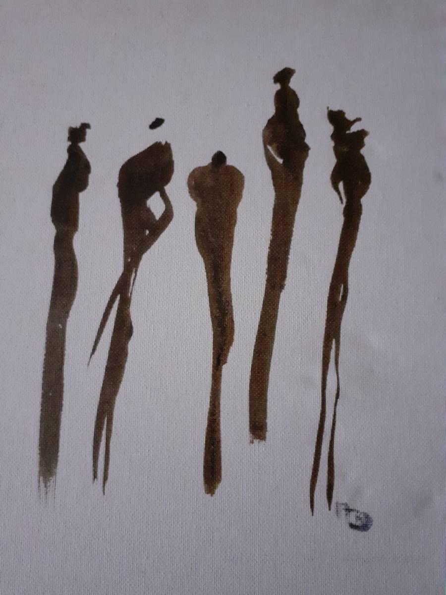'Menschen' von Kunstfreund