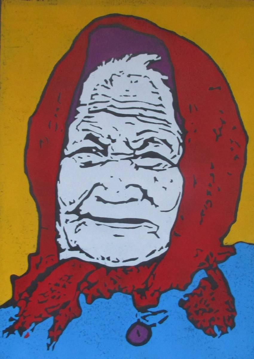 'alte Bäuerin' von Weilemann