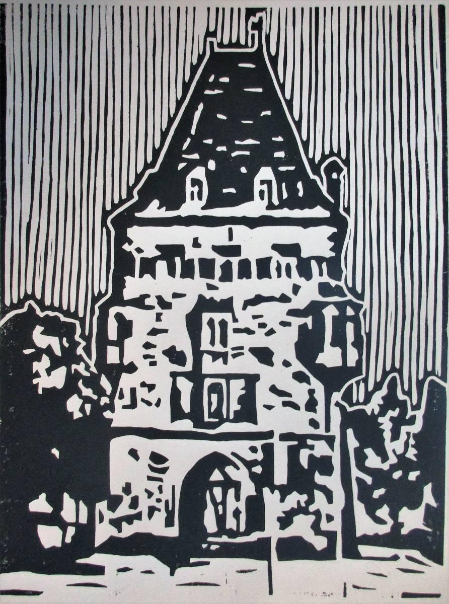 'Turm' von  Weilemann