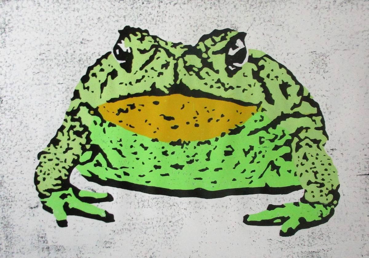 'Kröte' von Weilemann