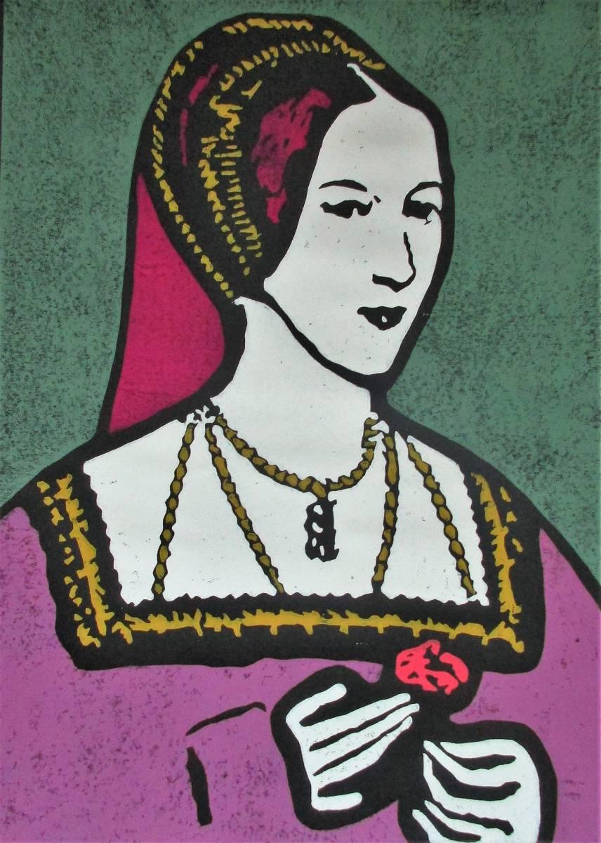 'Anne Boleyn' von  Weilemann