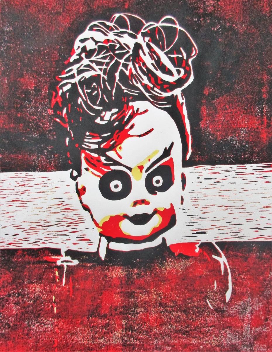 'böses Mädchen' von Weilemann