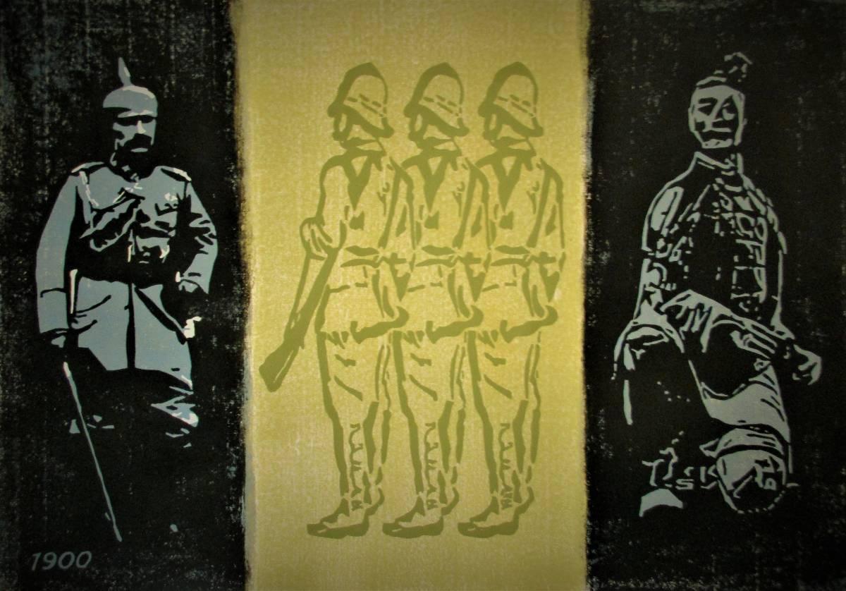 '1900' von Weilemann