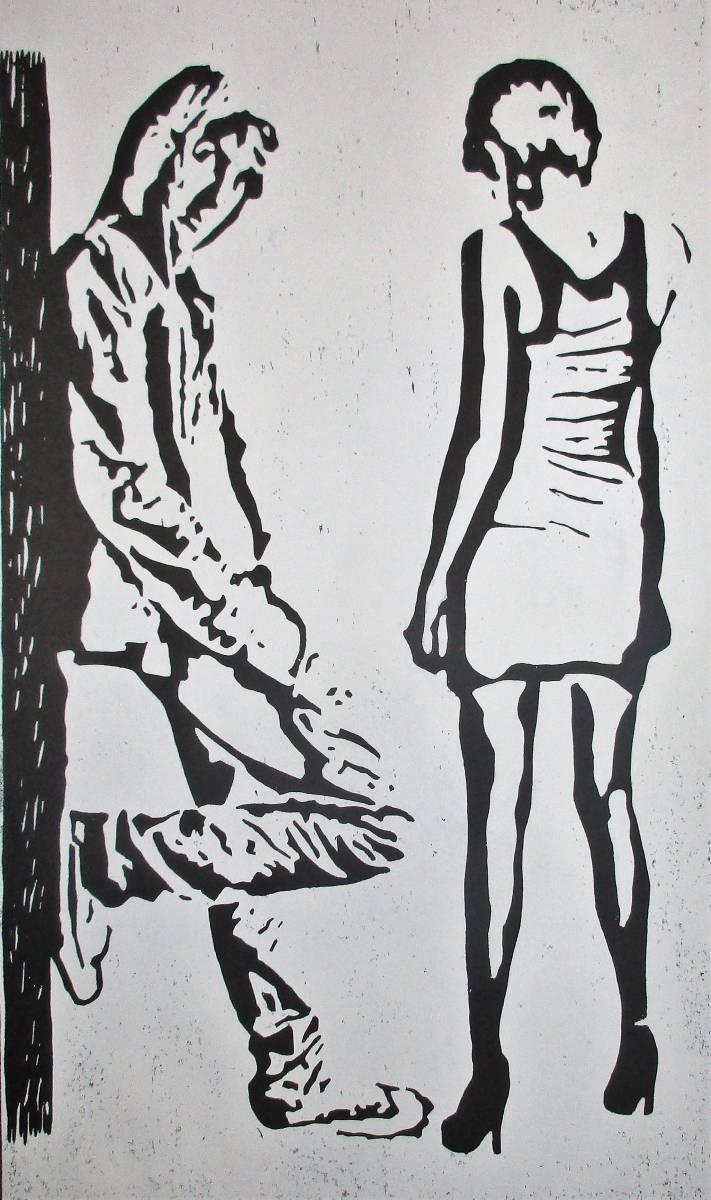 'Paar 3' von  Weilemann