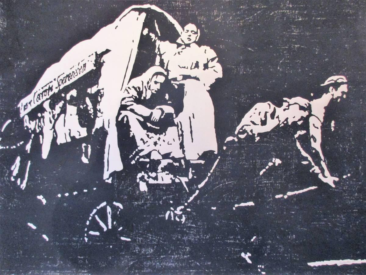 'Mutter Courage und ihre Kinder' von  Weilemann
