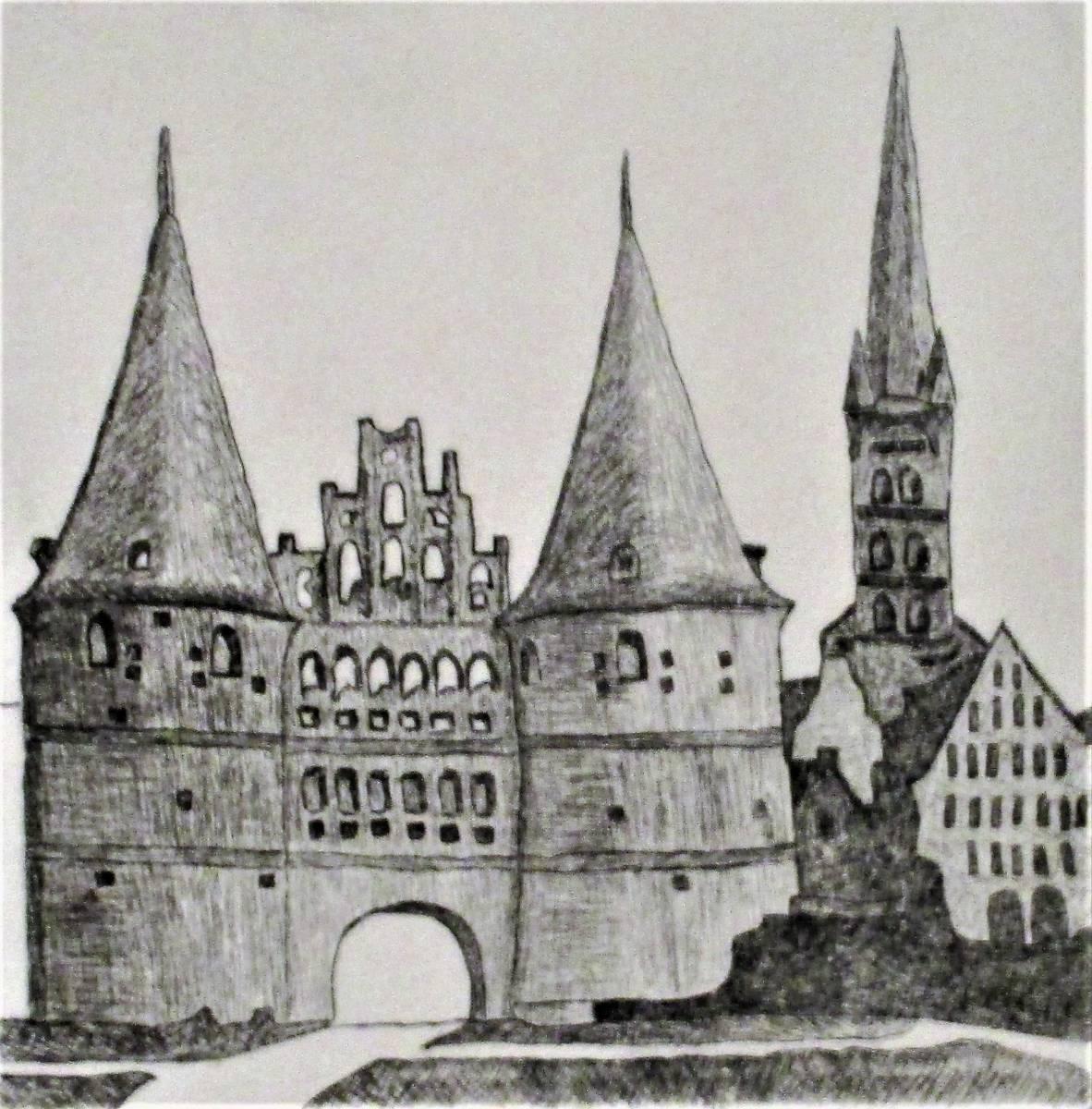 Holstentor