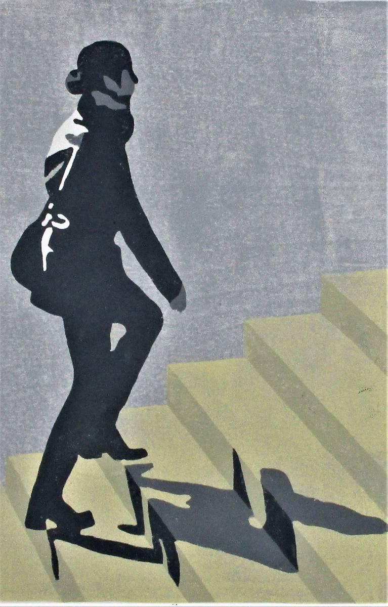 'Auf der Treppe' von  Weilemann