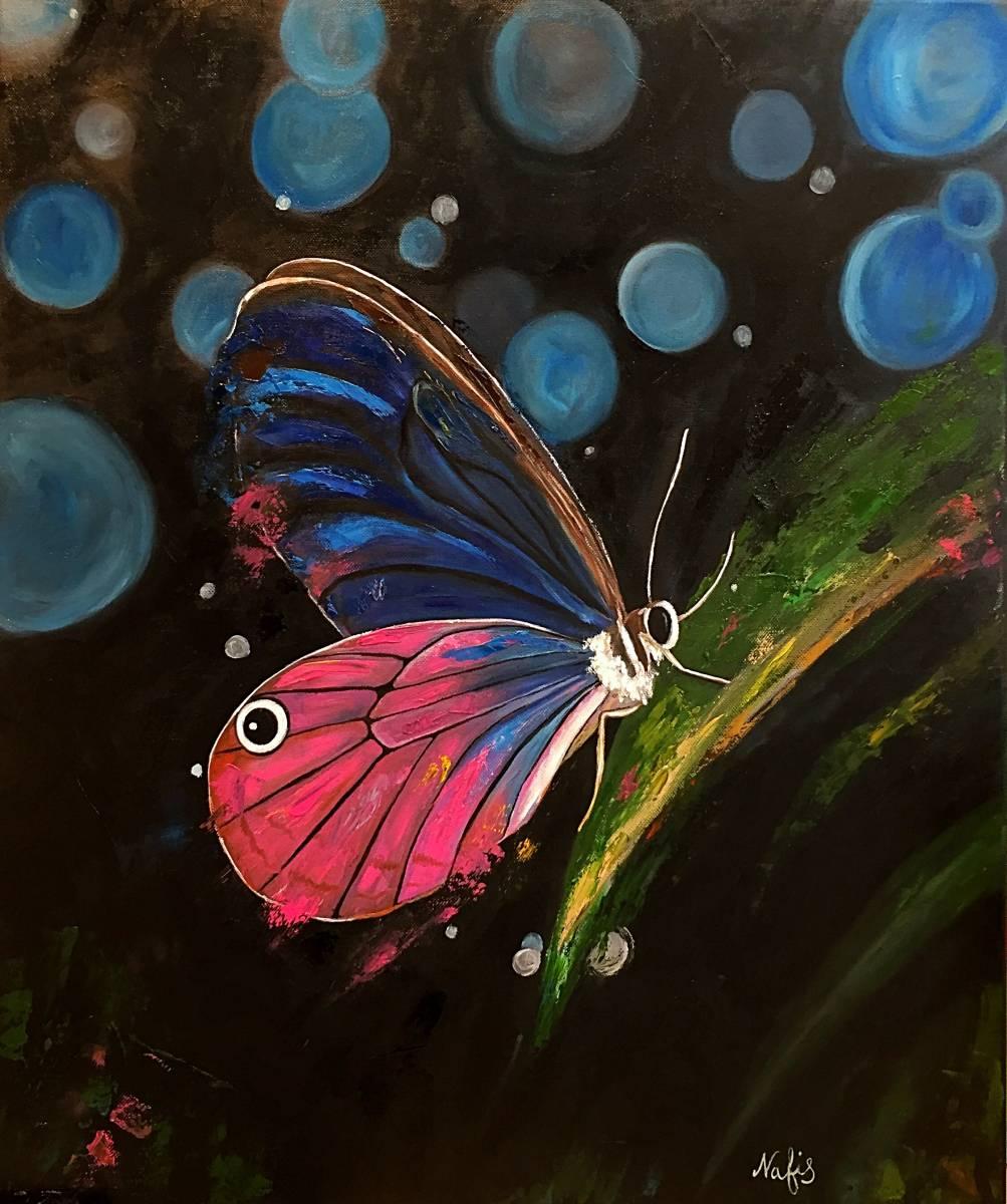 'Schmetterling' von  Artnafis