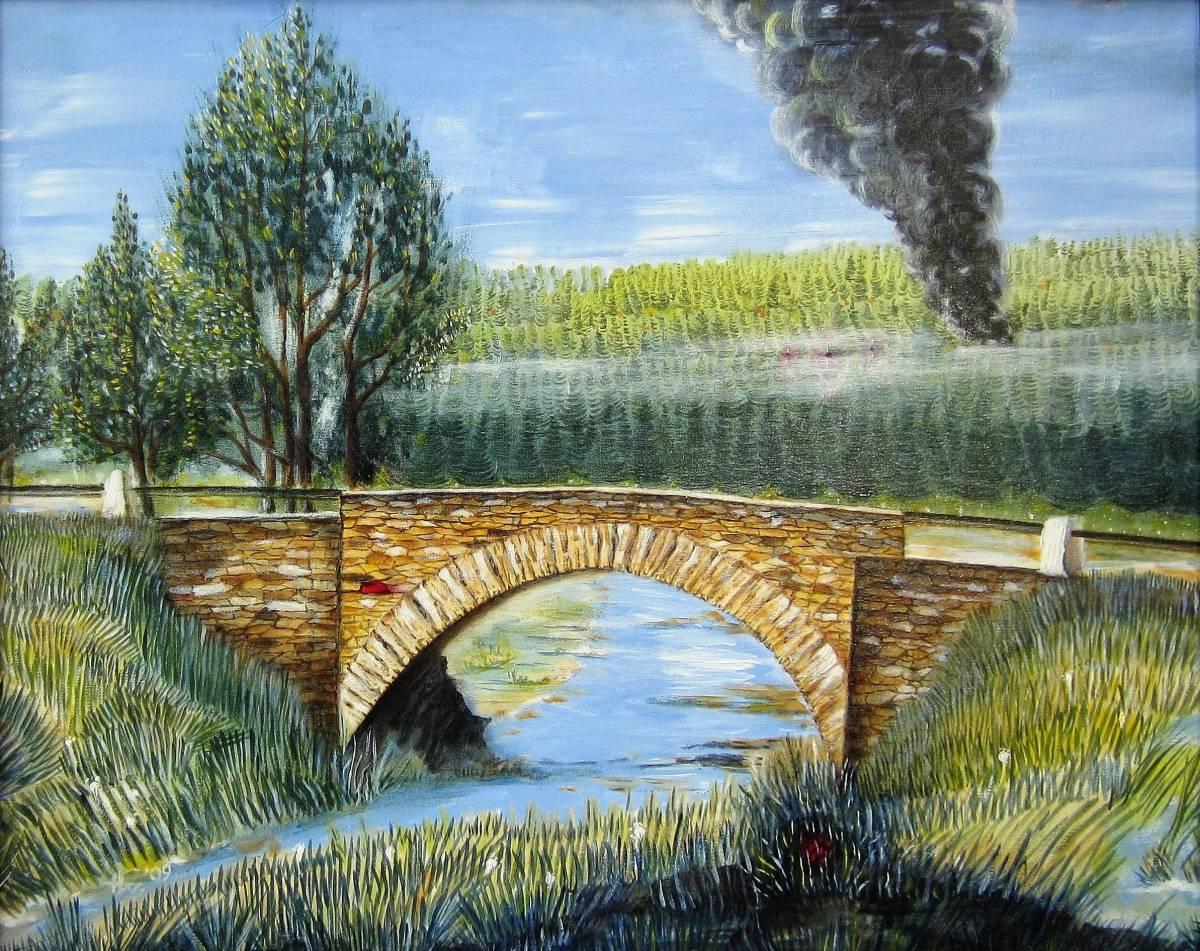 'Die Brücke' von Holm
