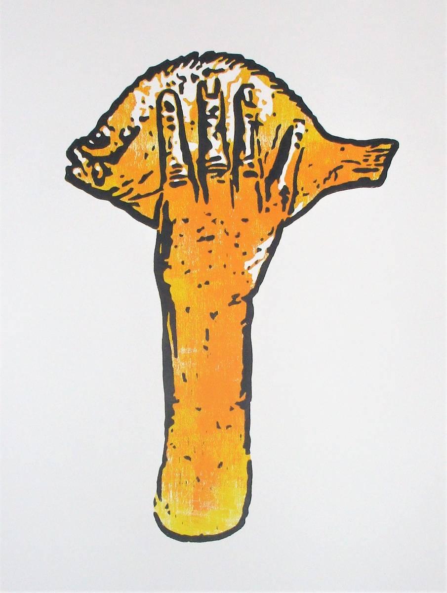 'Butt in Farbe' von  Weilemann