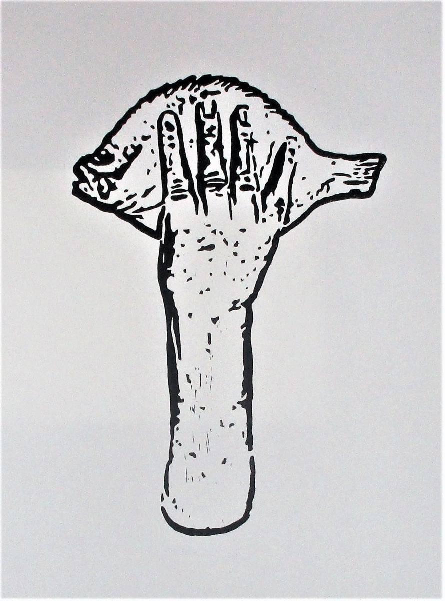'Butt schwarzweiß' von  Weilemann