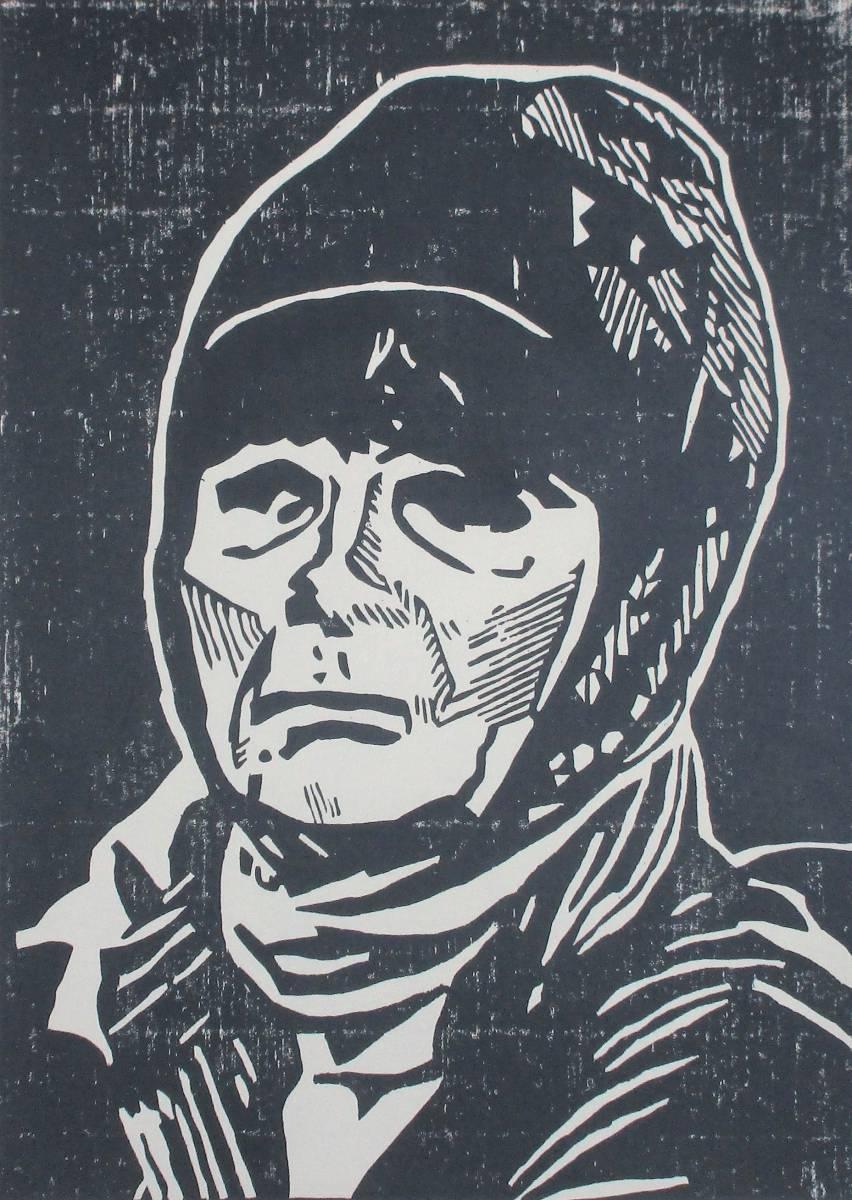 'Olga' von Weilemann