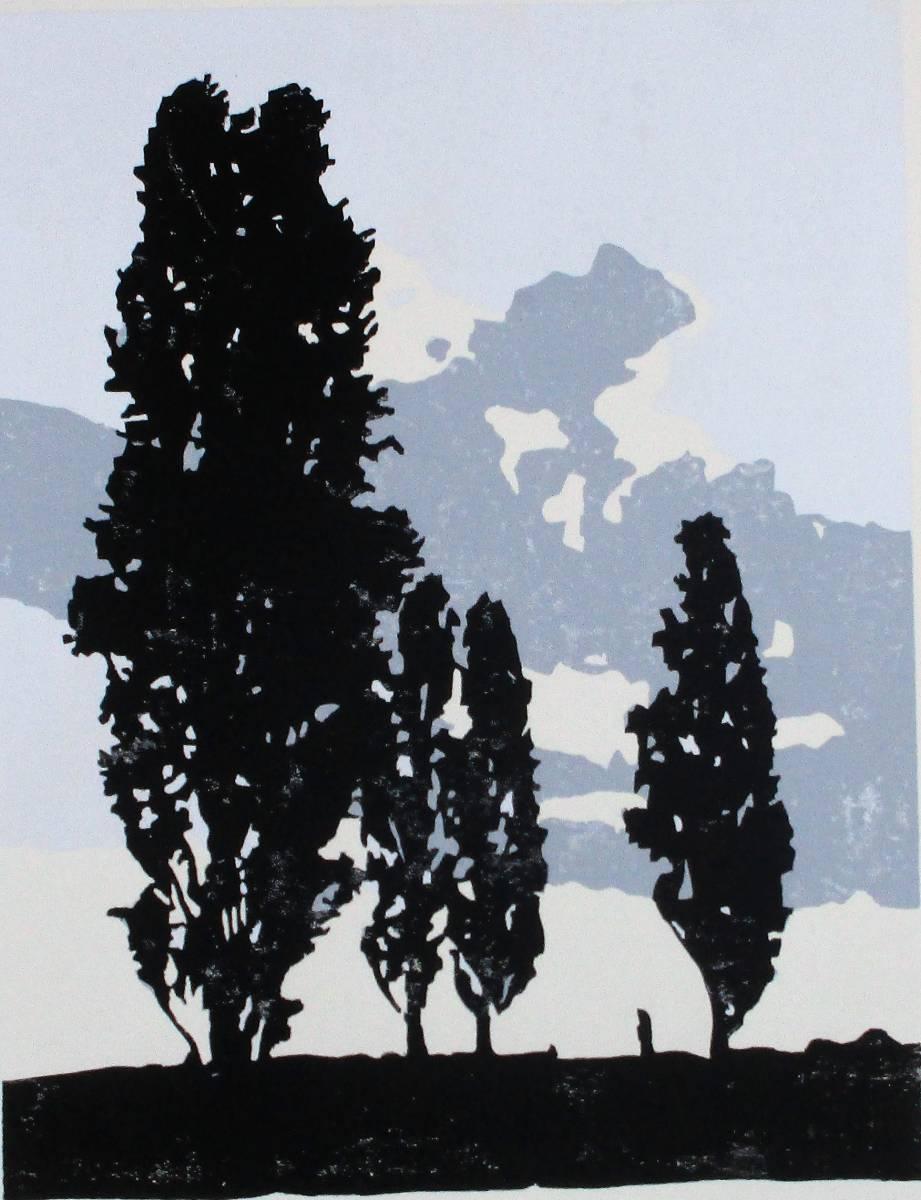 'Pappeln' von  Weilemann