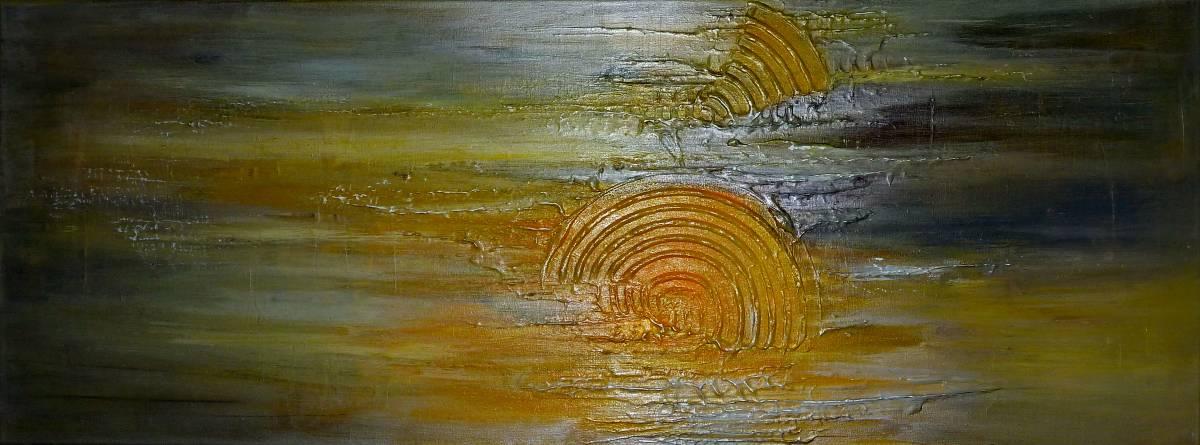 'Sonnenaufgang' von  IrenArt