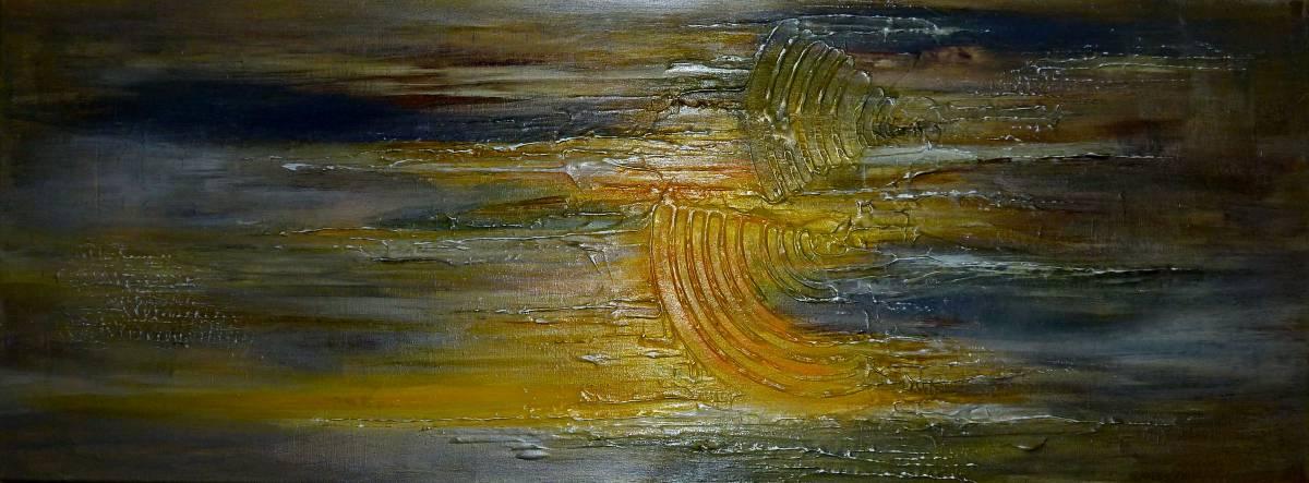 'Sonnenuntergang' von  IrenArt