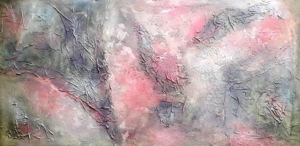 'Traum' von IrenArt
