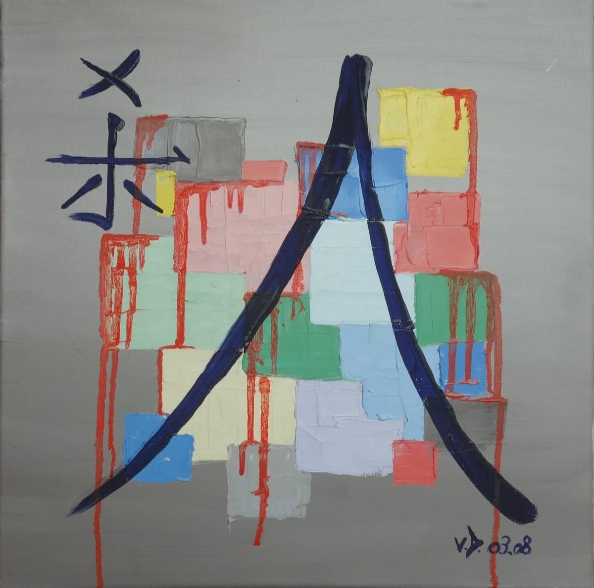 'Tibetblut' von  Franzmaria