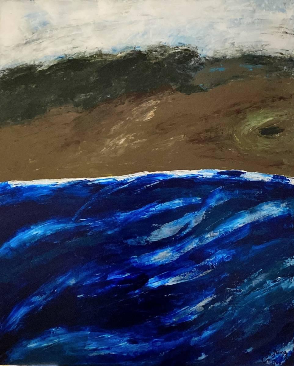 'Visionen vom Weltenmeer I' von  Juergen Zahn